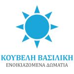 Ενοικιαζόμενα Δωμάτια - Ελληνικά Εύβοια | Βασιλική Κουβέλη